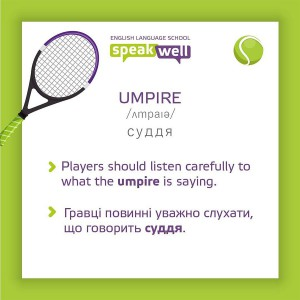 ENGLISH FOR TENNIS